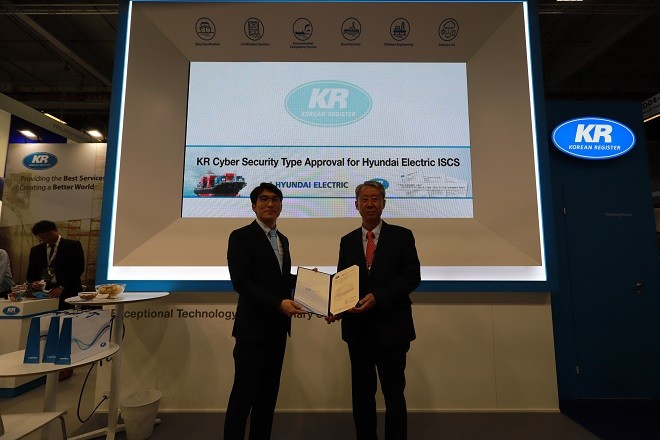 KR awards cyber security type approval certificate to